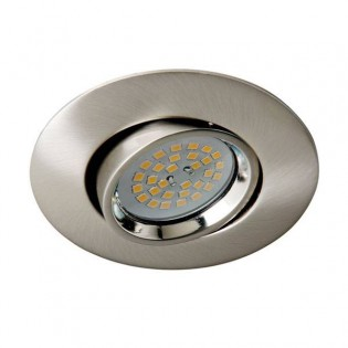 Recessed Spotlight Terra