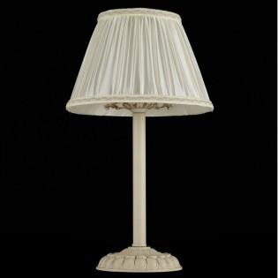 Table lamp Olivia
