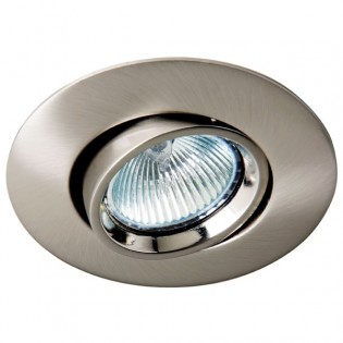 Kit Recessed light TERRA nickel (steerable)