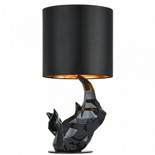 Table lamp Nashorn