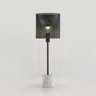 Table lamp  Ito