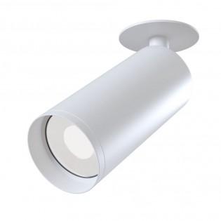 Recessed Ceiling Spotlight Focus