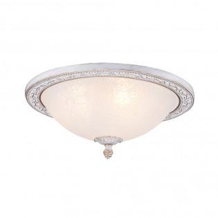Ceiling Flush Light Aritos