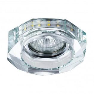 Recessed Light LED Gemo II (Double Lighting)