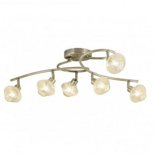 Ceiling Flush Light Ozadi (6 lights)