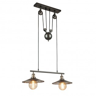 Ceiling Track Light with pulley Arkita (2 lights)