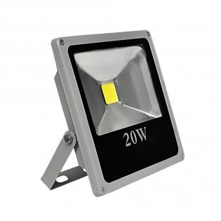 Outdoor LED Spotlight Liger (20W)