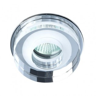 Recessed Spotlight AVALIO rounded